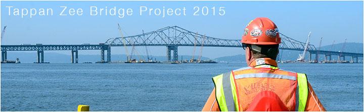 vibco vibrators Tappan-Zee bridge project header image